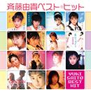 斉藤由貴ベストヒット[BHST-188] のCDジャケット